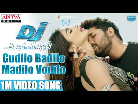 Gudilo Badilo Madilo Vodilo 1Min Video Song | DJ Video Songs | Allu Arjun | Pooja Hegde | DSP