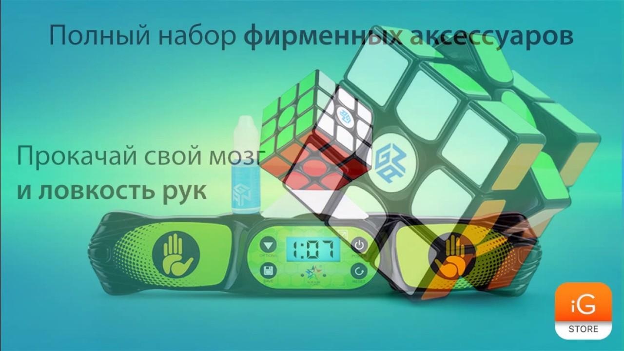 Как собрать Зеркальный Кубик Рубика - YouTube