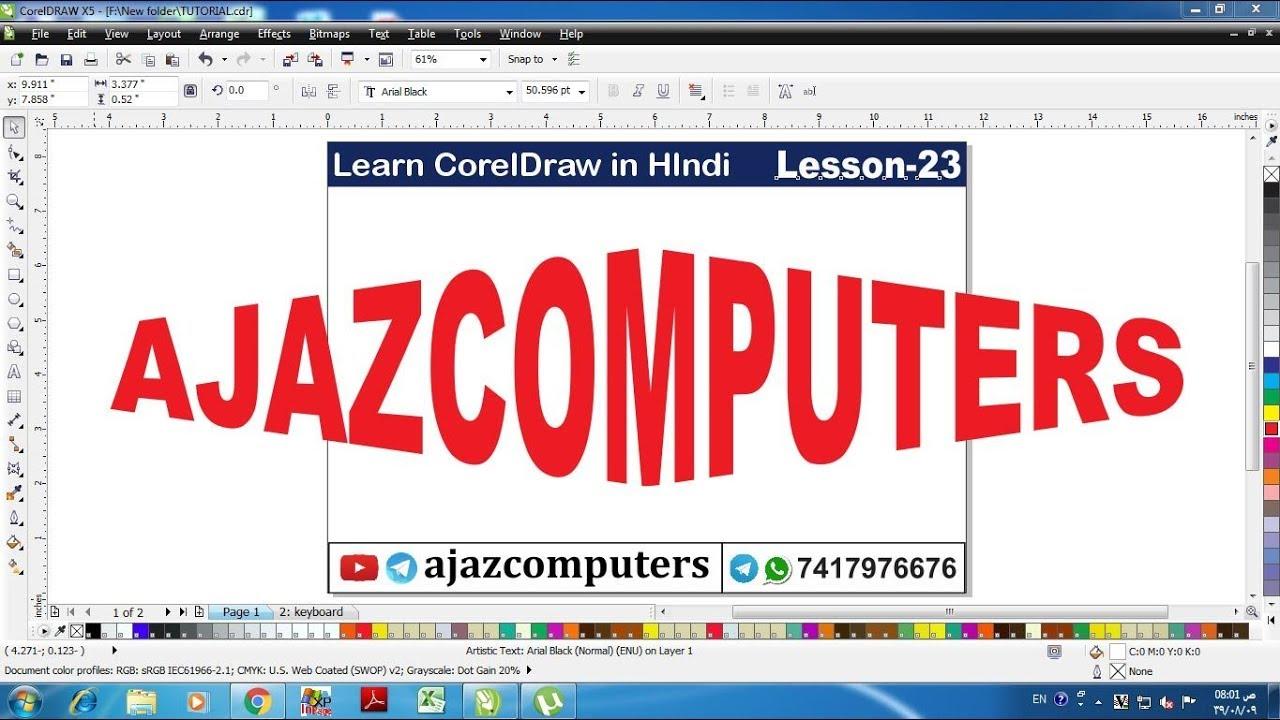 Learn CorelDraw in hindi tutorial 23 envelope tool in corel