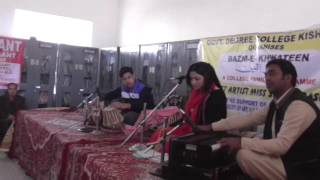 Shazia Bashir