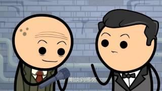 快樂氰化物 特務7 cyanide and happiness agent 7 中文字幕 vk翻譯