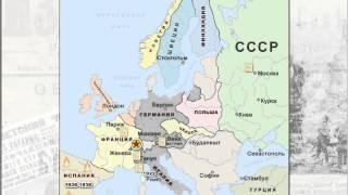 видео Внешняя политика СССР в 1920-е годы. Прорыв дипломатической блокады Советской России