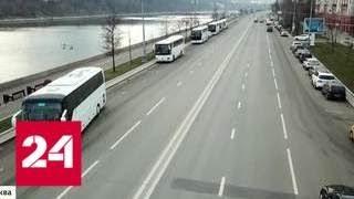 Экскурсионные автобусы продолжают атаковать столичные парковки и остановки - Россия 24