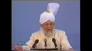 Friday Sermon 13 September 1996