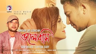 Koto Na Toke Bhalobashi Sam Mishu And Sayeba Saky Mp3 Song Download