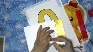 Развивающие уроки для детей: Цифра ноль