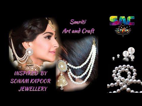 Inspired By Sonam Kapoor Jwellery | Bridal jhumka | Pearl Jhumka | Designer Earrings | Paper Jhumka