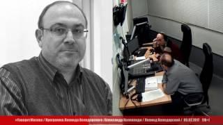 Участие Советского Союза в необъявленной войне 1937 года. Александр Колпакиди. 09.07.2017