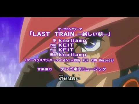 Yu-gi-oh 5Ds OP 2 - knotlamp「LAST TRAIN-新しい朝-」