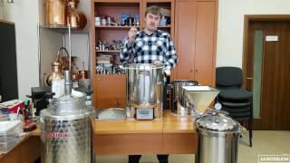 видео Пивоварение в домашних условиях – оборудование и процесс + Видео