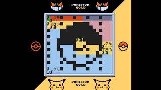 Pokemon Gold Spaceworld 1997 Beta - Debug Battle & Glitch Pokemon