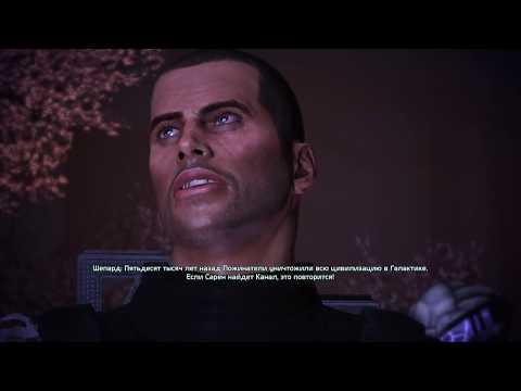 Прохождение Mass Effect. Персонаж - отступник # 8: Теперь он спектр!