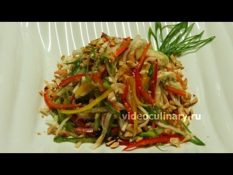 Vegetable Salad with Asian Dressing Recipe- Delicious!