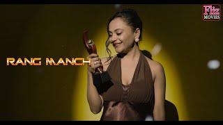 RANGMANCH Webseries #Fliz Movies Trailer