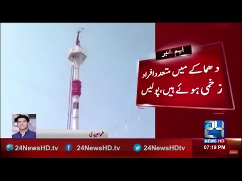 Blast at Lal Shahbaz Qalandar
