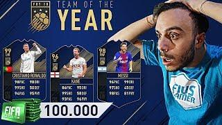 100.000 FIFA POINTS PER RONALDO MESSI E KANE TOTY!!! FIFA 18 LIVE