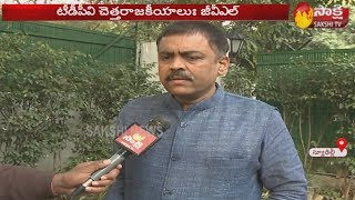 BJP MP GVL Narasimha Rao Face to Face | Slams TDP | New Delhi | Sakshi TV