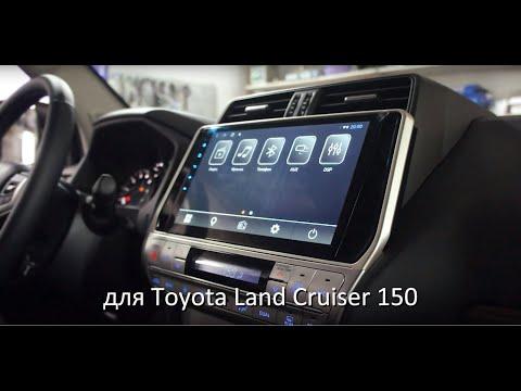 Краткий обзор штатной магнитолы IQ NAVI TS9-2929 для Toyota Land Cruiser Prado 150 2017+