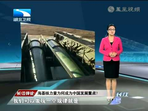 Deep Analysis:China's Nuclear Capability