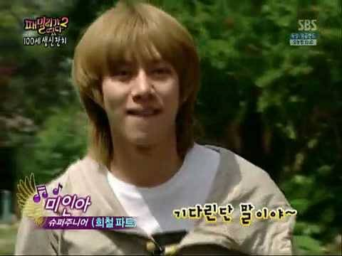 [HD]Heechul Singing Cut [Family Outing]