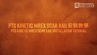 PTS Tutorial - How to install PTS Kinetic MREX Scar Rail