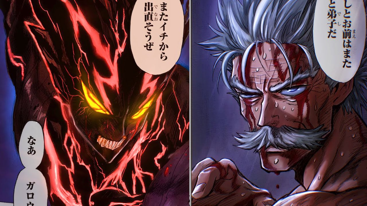 Download Monster Garou vs Silver Fang   Round 2   One Punch Man