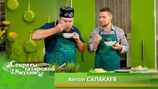 """Волжская уха от ВИА """"Волга-Волга"""""""