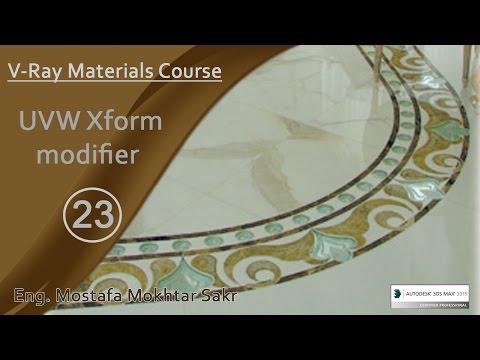 23-  UVW Xform in 3ds max