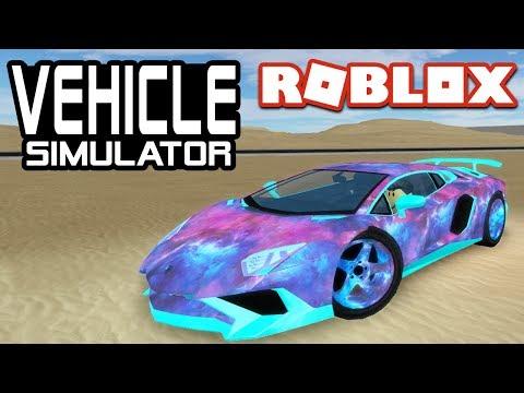 MY LAMBORGHINI AVENTADOR in Vehicle Simulator! | Roblox
