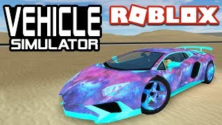 MY LAMBORGHINI AVENTADOR in Vehicle Simulator! | Roblox