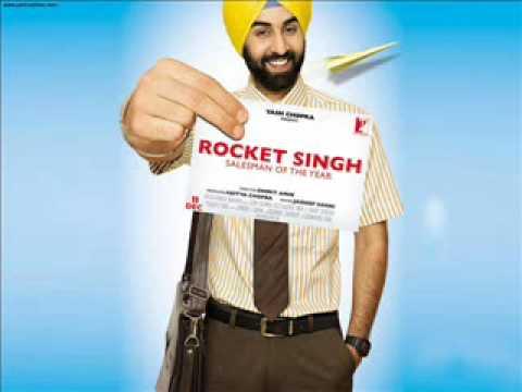Pocket mein rocket