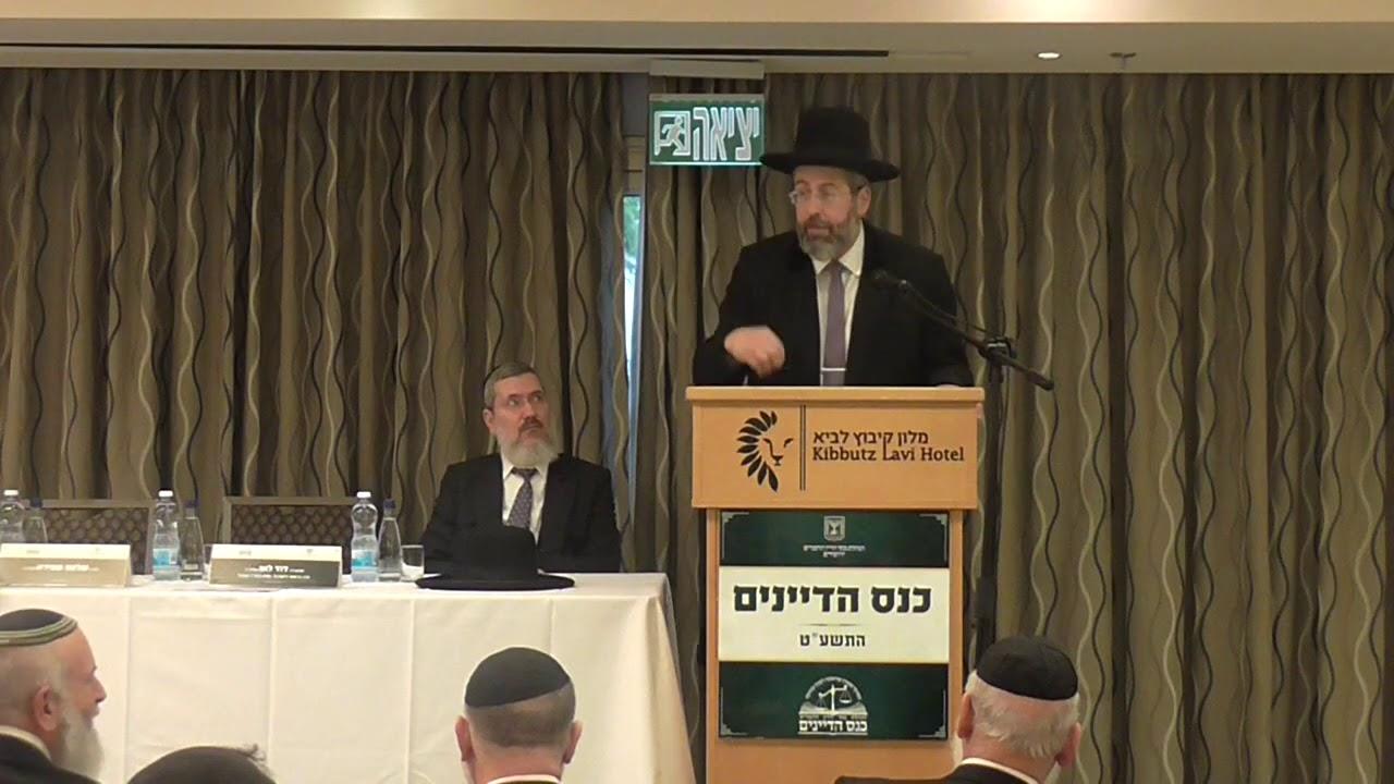 הרב הראשי לישראל הגאון רבי דוד לאו נשיא ביה״ד הגדול בשיעור בכנס הדיינים