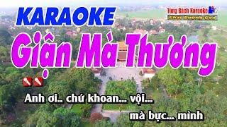 Giận Mà Thương (Hò Ví Dặm) Karaoke 123 HD - Nhạc Sống Tùng Bách