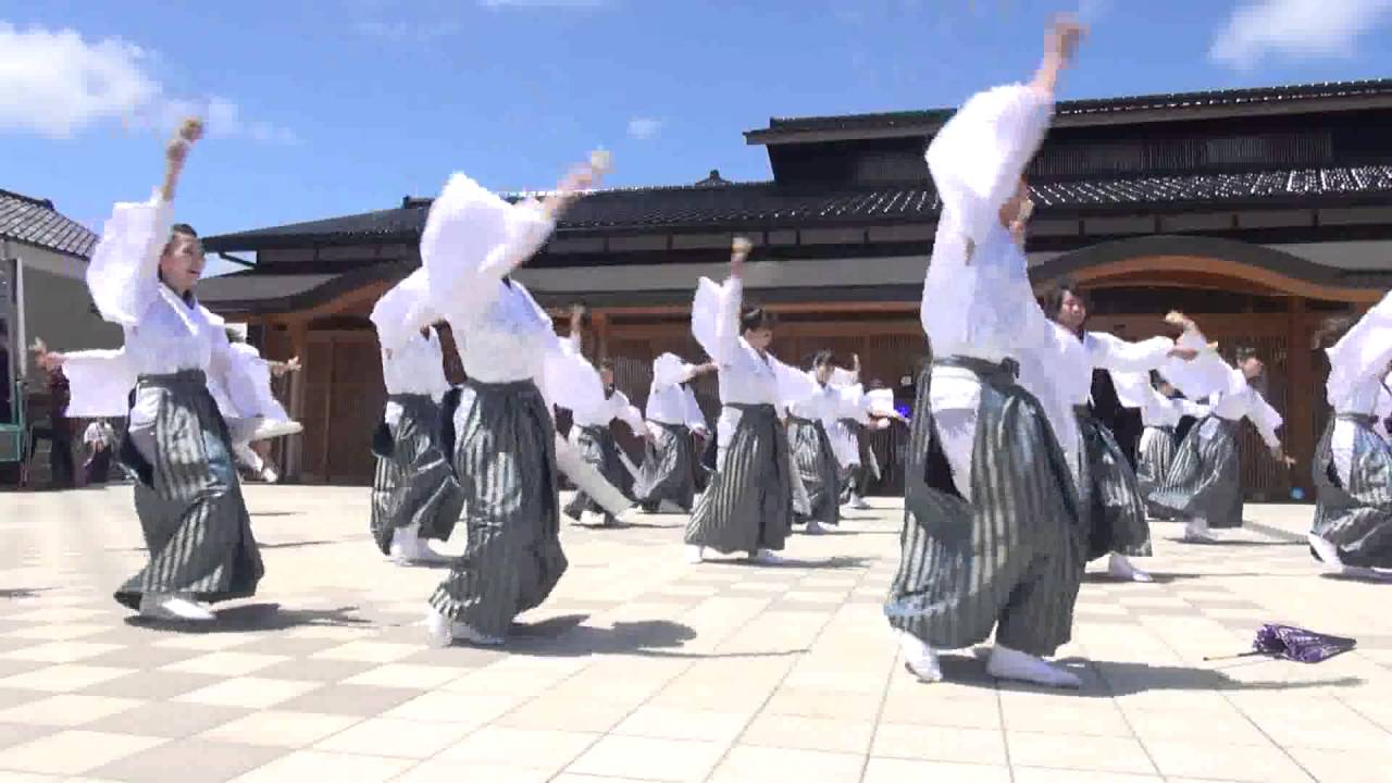 Download Shunki Mushin dance mirror