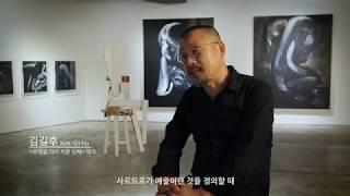 미술의 임상실험실 갤러리에무 기획초대전 《 유령을 먹어…