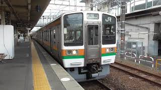 JR東海東海道線211系5000番台普通浜松行き 掛川駅発車!
