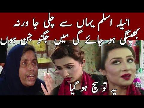 Anila Aslam Hunted by Jugnu Jin | Pukar | 19 October 2017 \ Neo News