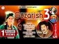 Guzarish Vol 3 | Sushma Negi | Nonstop Pahari Song | Surya Negi | DJ RockerZ