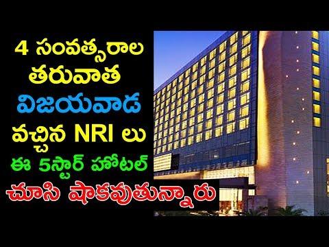 Ultimate 5 STAR Hotel In Vijayawada Between Ramavarappadu & Benz Circle