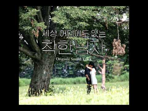 04.Lonely - INNOCENT MAN NICE GUY OST