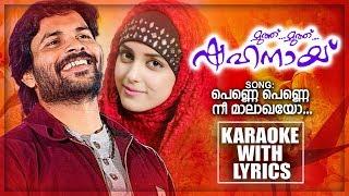 Penne Penne Nee Maalakhayo Karaoke With Lyrics   Shafi Kollam   Muth Muth Shahanay