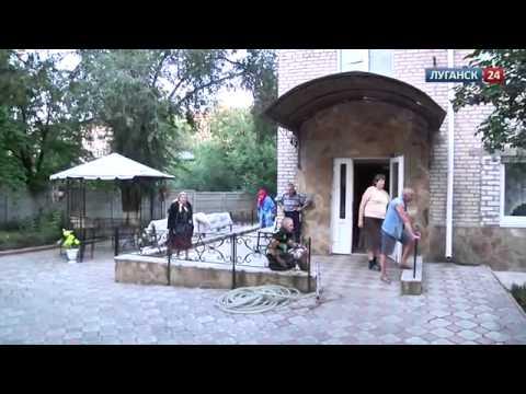Обстрел Дома престарелых в Луганске 28 июля 2014 г