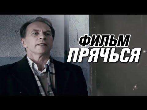 ЭТОТ ФИЛЬМ ПОЛЮБИЛИ