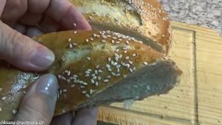 Хлеб для ленивых  САМЫЙ ВКУСНЫЙ И ЛЁГКИЙ РЕЦЕПТ- Bread without kneading.
