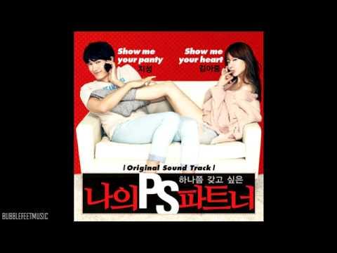 Kim Ah Joong (김아중) - Show Me Your Heart  [My PS Partner OST]