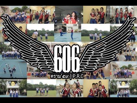 แม้... - 606 [Music Video]