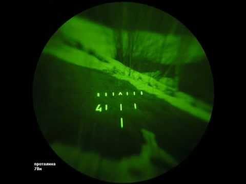 Soviet Army night vision rifle scope 1PN34 NSPU