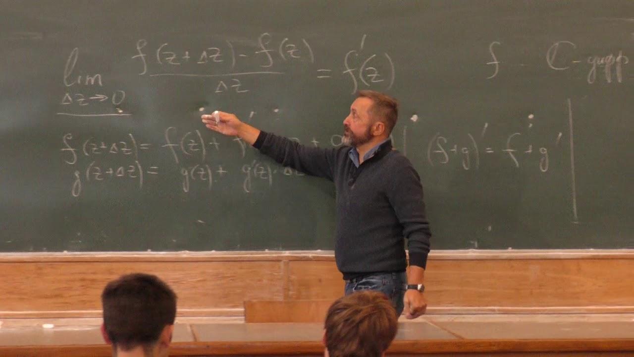 Белошапка В. К. - Теория функции комплексного переменного I - Основные понятия