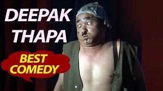 Comedy Dance by Deepak Thapa आमा कसम सुन्तली मा हँसाउदा हँसाउदा मारे !!!