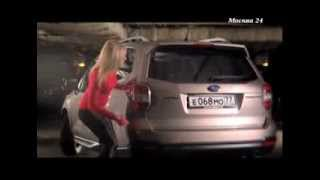 'Москва рулит': Subaru Forester